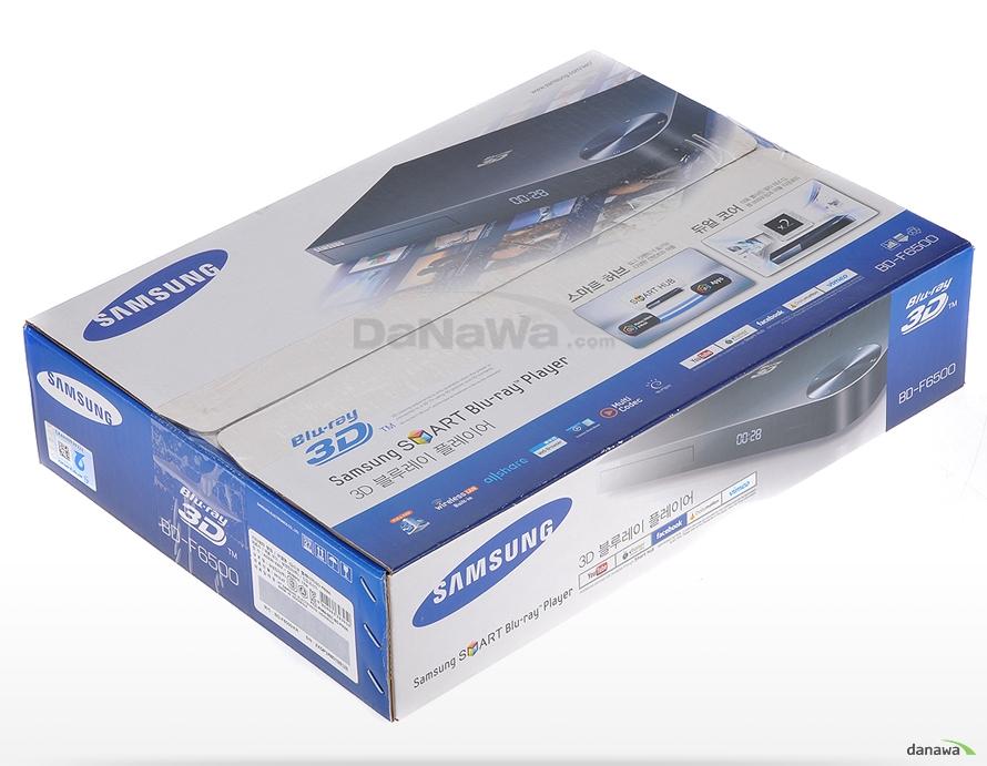 제품 포장 박스