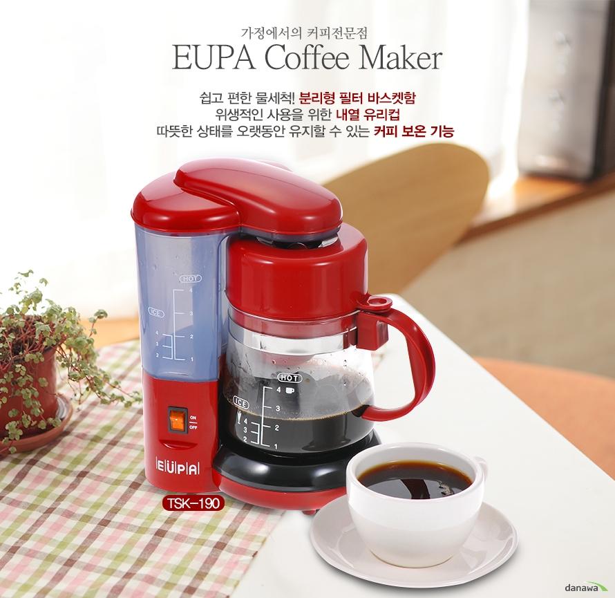 유파 커피메이커 TSK-190전체 요약 설명