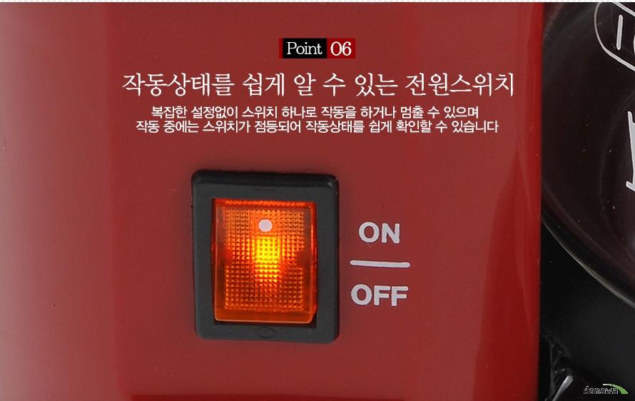유파 커피메이커 TSK-190의 안전사고를 방지하는 열차단 손잡이
