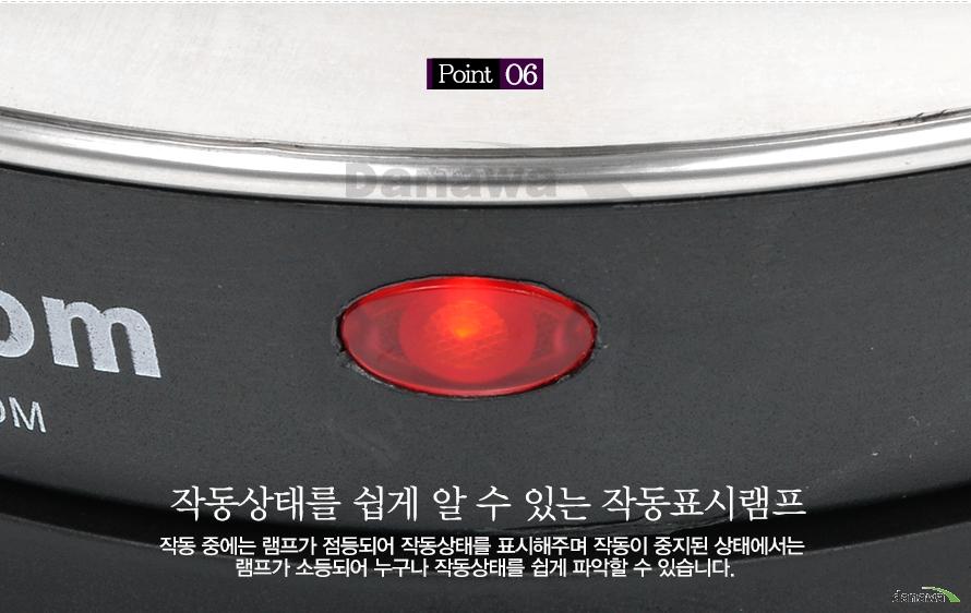 대웅모닝컴 무선전기주전자 DHQ-745의 작동상태를 쉽게 알 수 있는 전원스위치