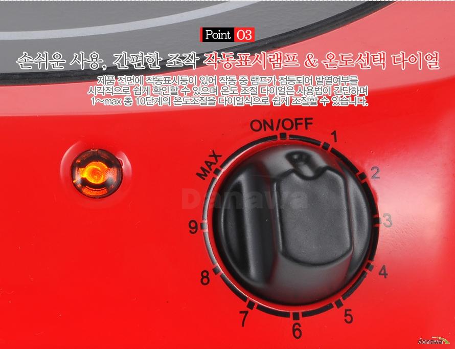 작동상태를 쉽게 알 수 있는 동작램프와 조작이 간단한 온도조절 다이얼