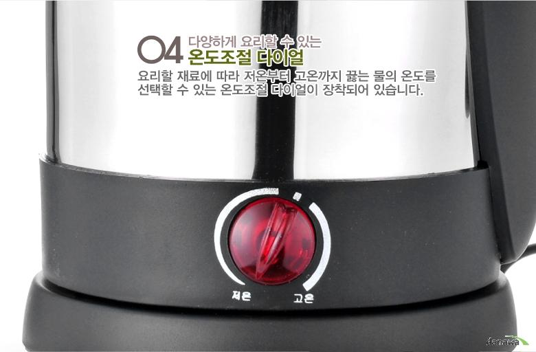 홍진테크 사파이어 HJ-1350PT (우신) 온도조절 다이얼