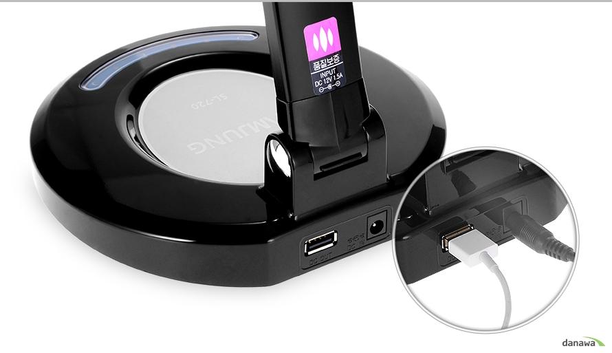 USB 충전 기능
