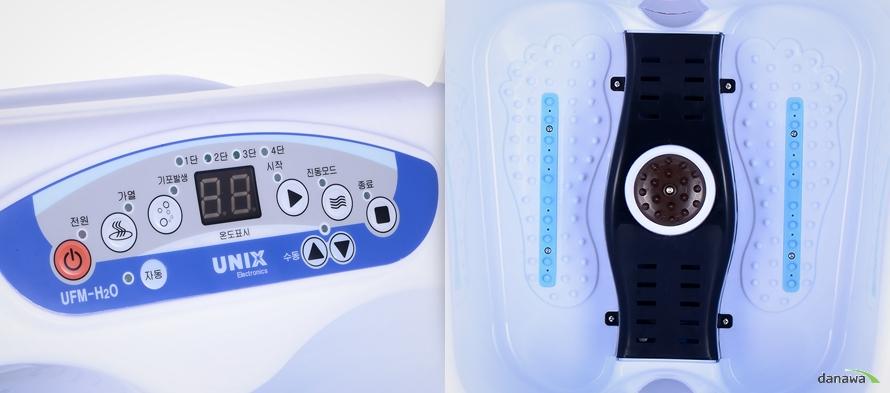 물요법장치 사용방법