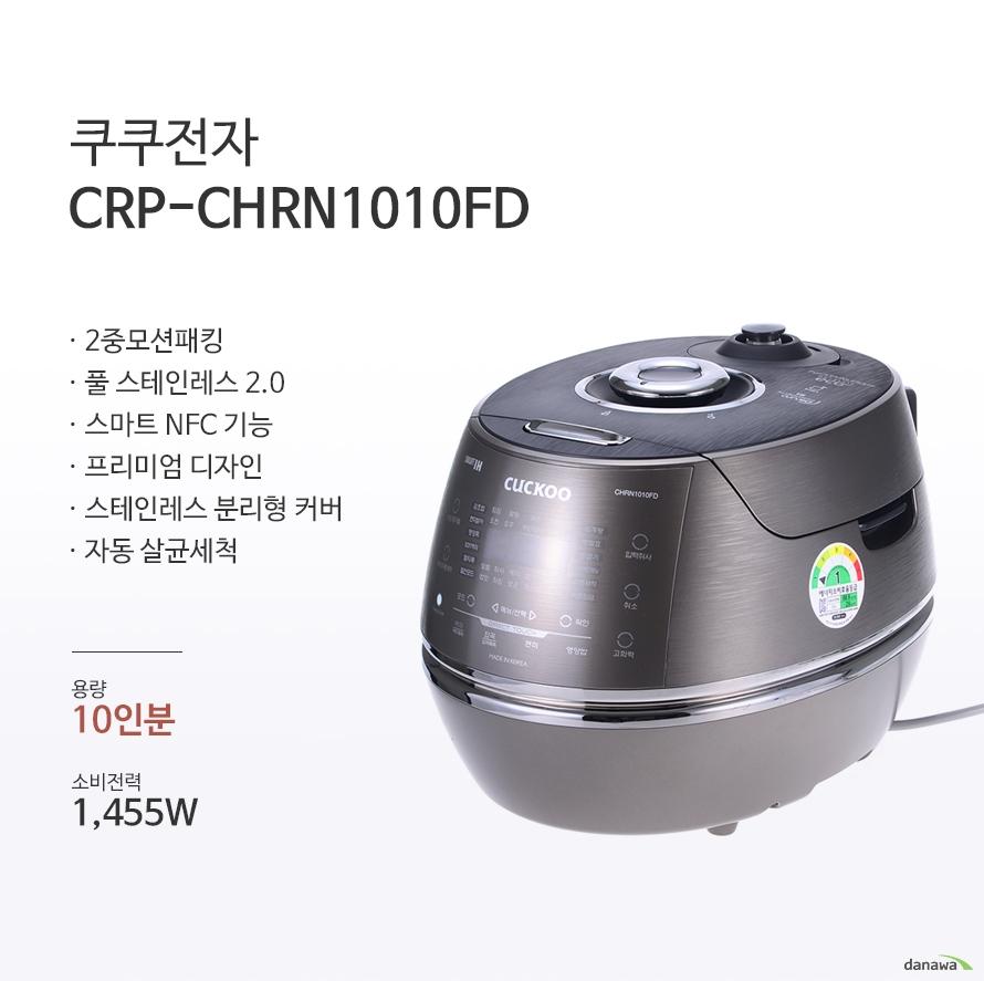 쿠쿠 CRP-CHRN1010FD