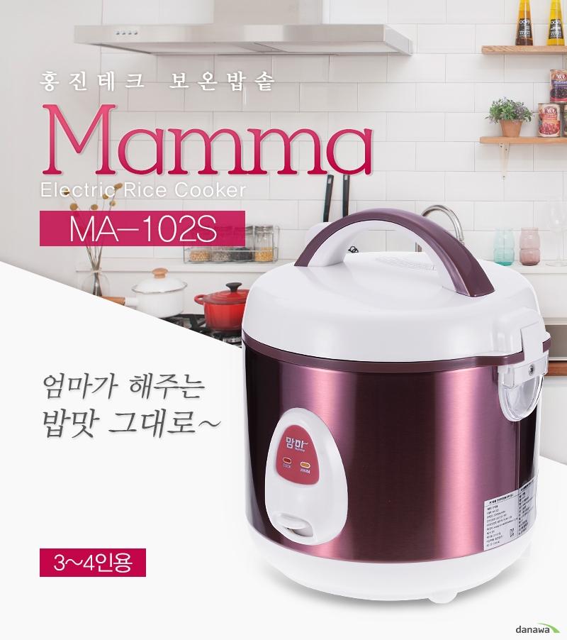 홍진테크 MA-102S