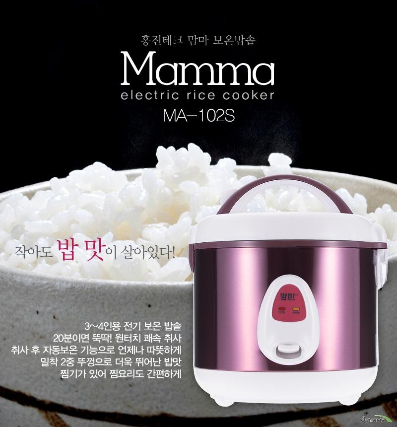 홍진테크 MA-102S 요약