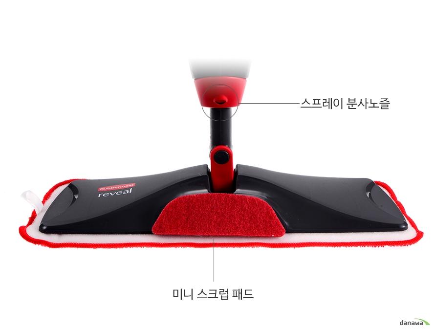 360도 방향전환이 가능한 클리닝 헤드 / 찌든 때등을 쉽게 제거하는 미니 스크럽패드