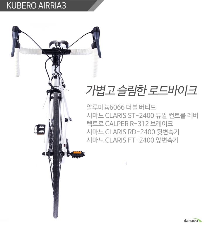 보급형 패션 바이크 삼천리자전거 하운드 시애틀 모던 F
