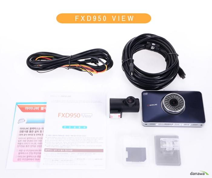 아이나비 FXD950 View아이나비 FXD950