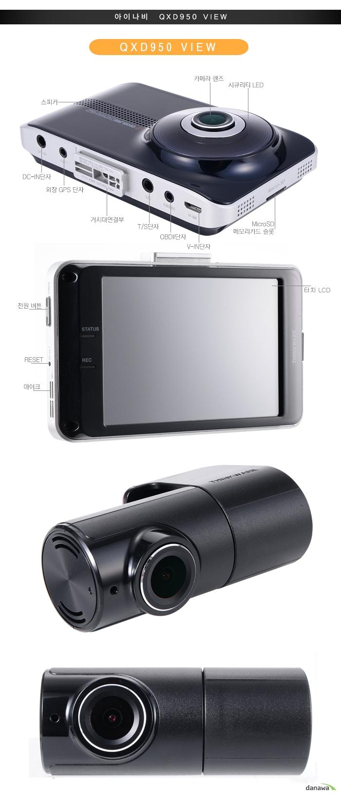아이나비 QXD950 ViewQXD950 View스피커, 카메라렌즈,시큐리티 LEDDC-IN단자, 외장 GPS단자, 거치대연결부T/S단자 OBDII단자, V-IN단자 Micro메모리카드슬롯터치 LCD, 전원버튼RESET, 마이크