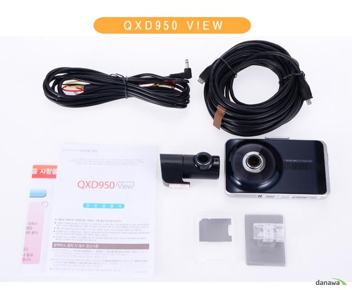 아이나비 QXD950 View아이나비 QXD950