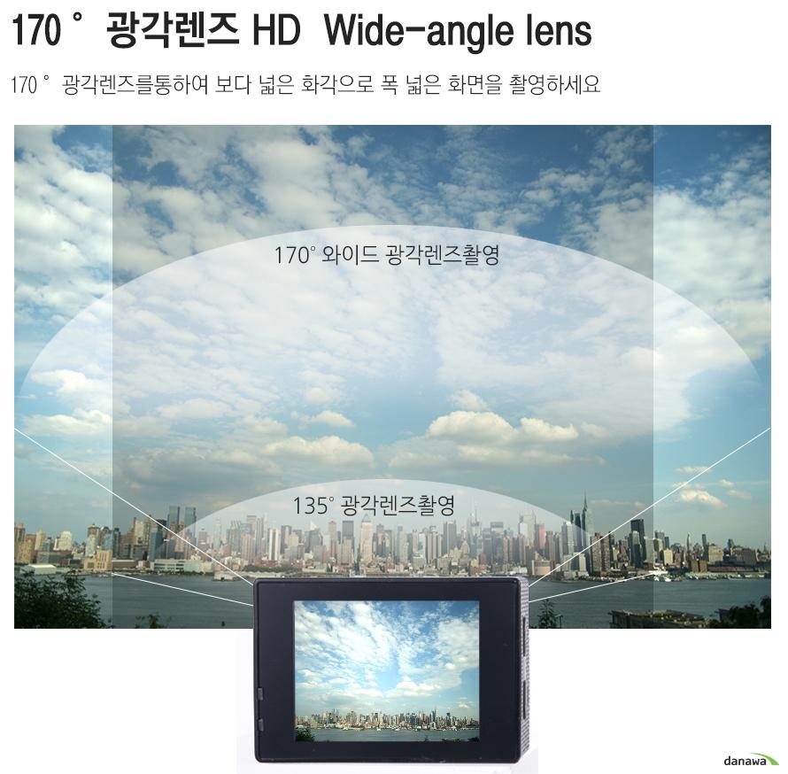 170도 광각렌즈 HD Wide-Angle lens170도 광각렌즈를 통하여 보다 넓은 화각으로 폭 넓은 화면을 촬영하세요170도 와이드 광각렌즈 촬영135도 광각렌즈 촬영