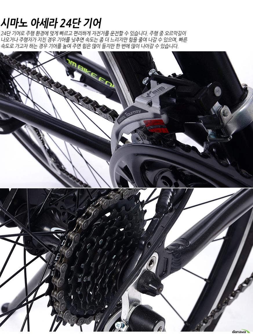 시마노 아세라 24단 기어24단 기어로 주행 환경에 맞게 빠르고 편리하게 자전거를 운전할 수 있습니다. 주행 중 오르막길이 나오거나주행자가 지친 경우 기어를 낮추면 속도는 좀 더 느리지만힘을 줄여 나갈 수 있으며빠른 속도로 가고자 하는 경우 기어를 높여 주면 힘은 많이 들지만 한 번에 많이 나아갈 수 있습니다.