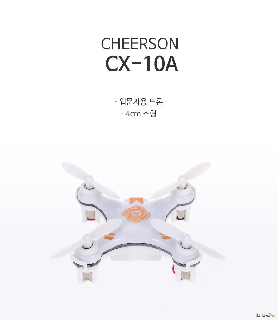 CHEERSON CX-10A