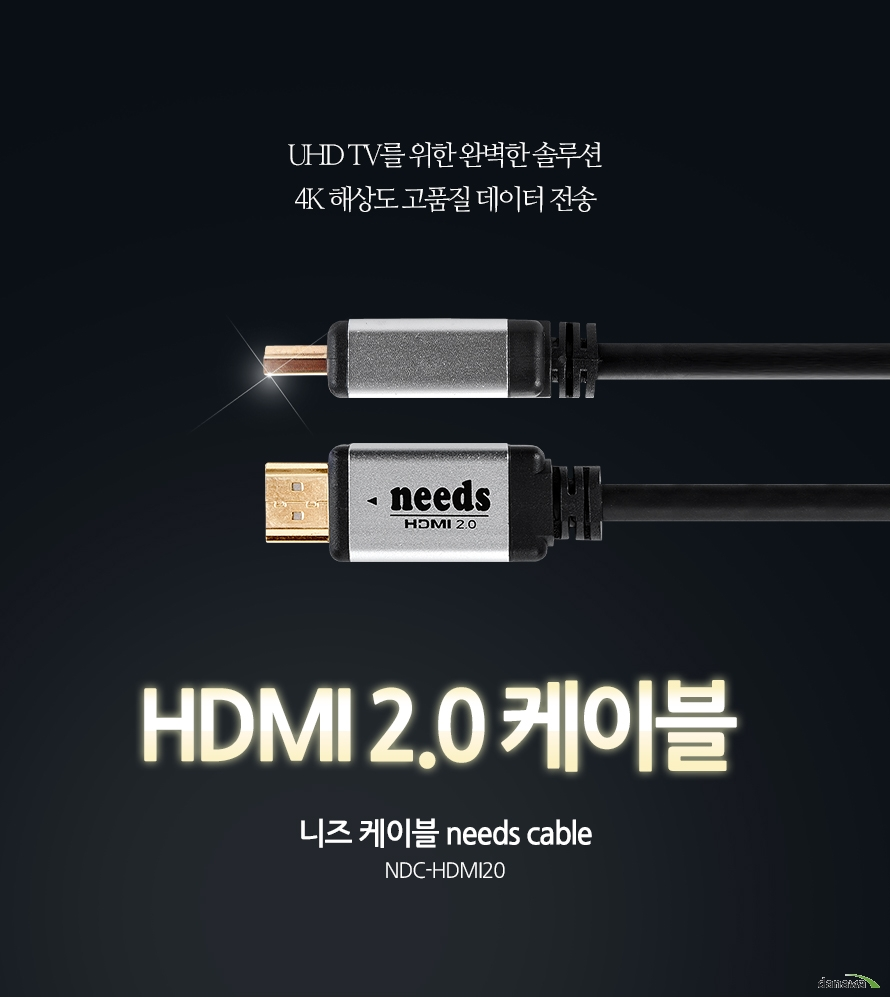 유엔코어 UC270LED DUAL HDMI
