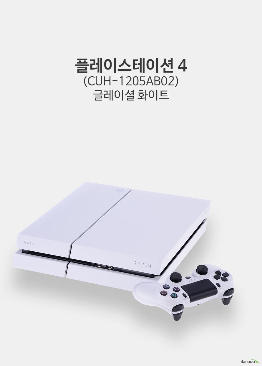 플레이스테이션 4 (CUH-1205AB02) 글레이셜 화이트