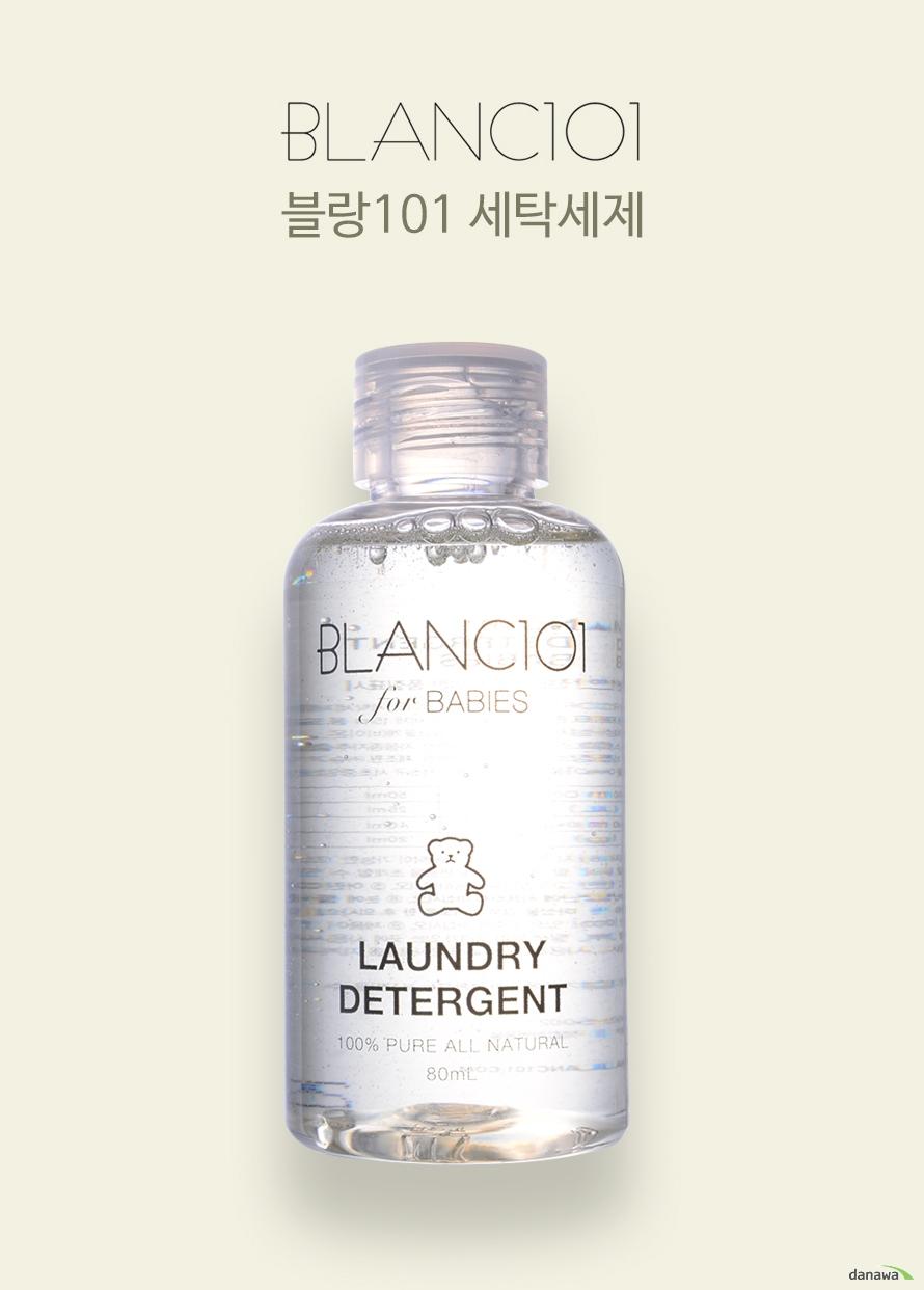 블랑101 세탁세제
