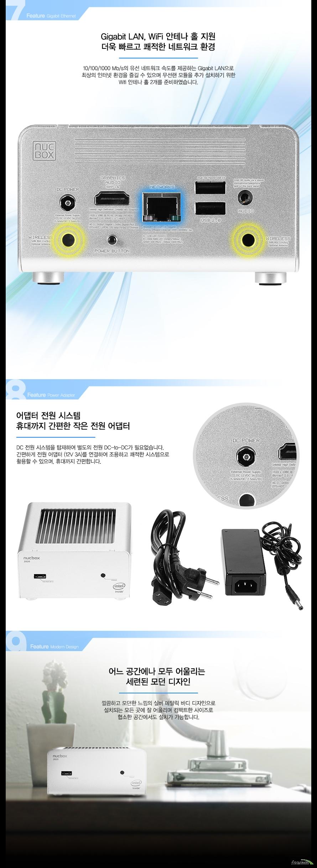 쉐도우시스템즈 NUCBOX 2820