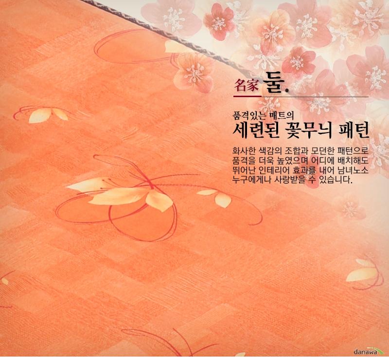 세련된 꽃무늬 패턴