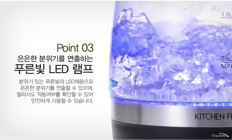 푸른빛 LED램프