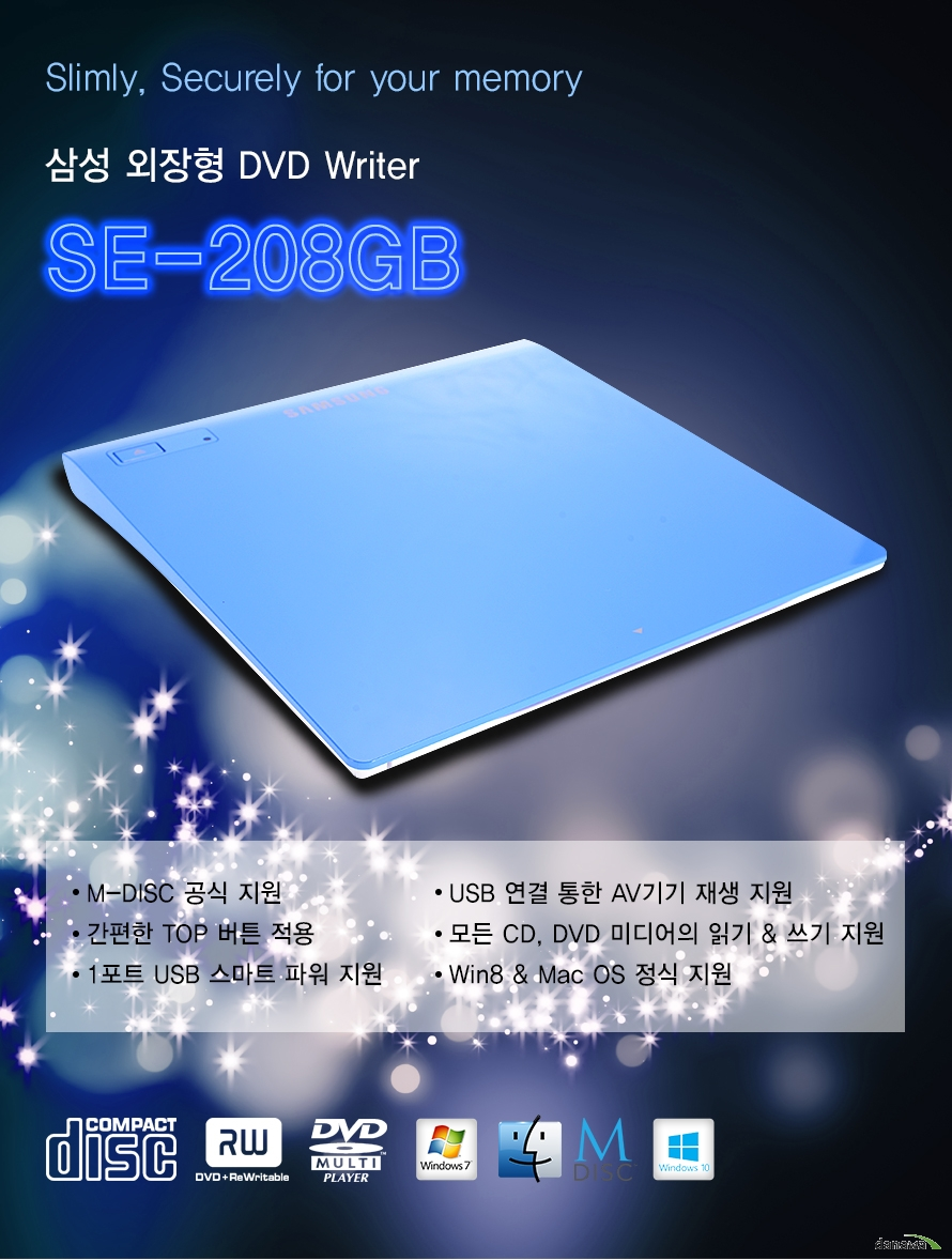 삼성전자 Slim Portable DVD Writer SE-208GB 외장형 (블루)