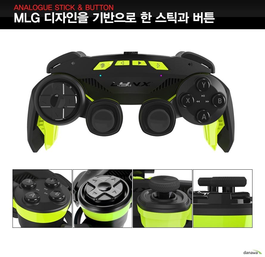 MLG 디자인