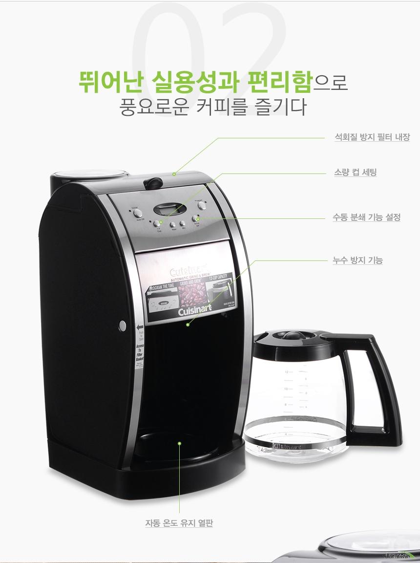 뛰어난 실용성과 편리함으로 풍요로운 커피를 즐기다