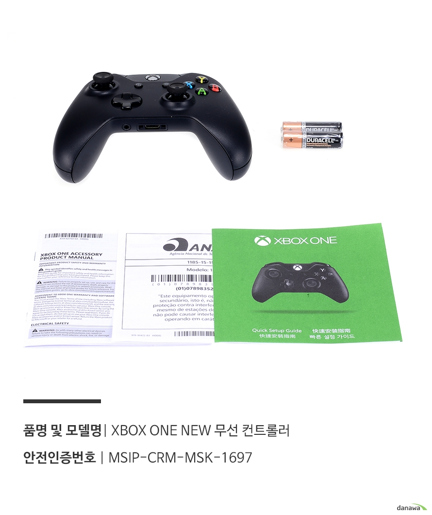 XBOX ONE 신형 무선 컨트롤러 (XBOX ONE/ PC) 사양