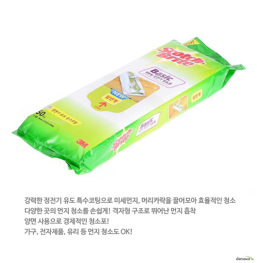 3M 스카치브라이트 베이직 정전기 청소포 50매 특장점