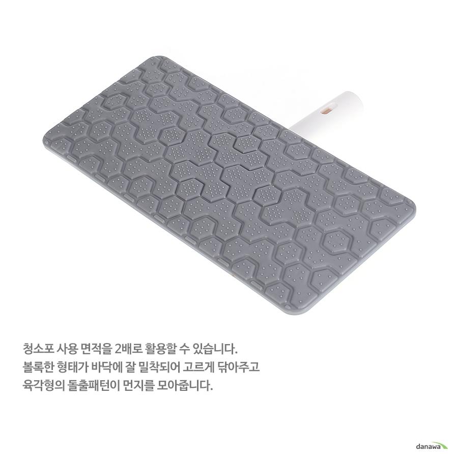 3M 스카치브라이트 올터치 막대걸레 특장점