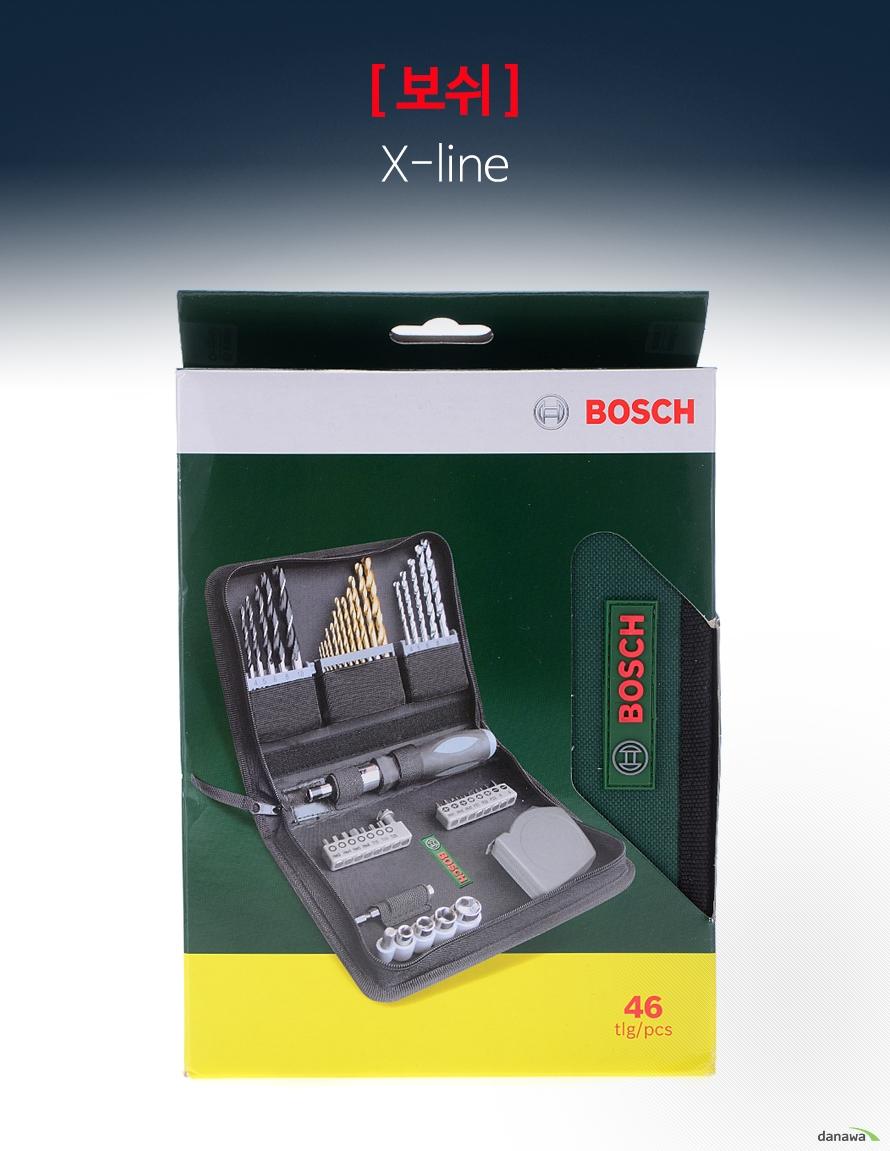 보쉬 X-line