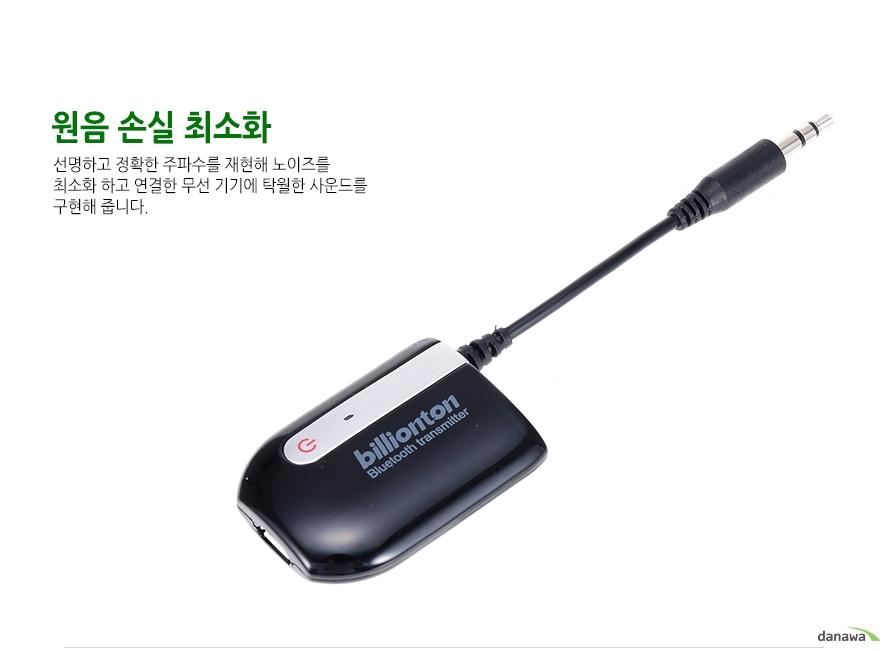 스마트폰 + 코다휠 + 핸즈프리 동시연결