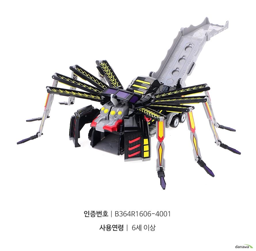손오공 터닝메카드W 메가스파이더 스펙