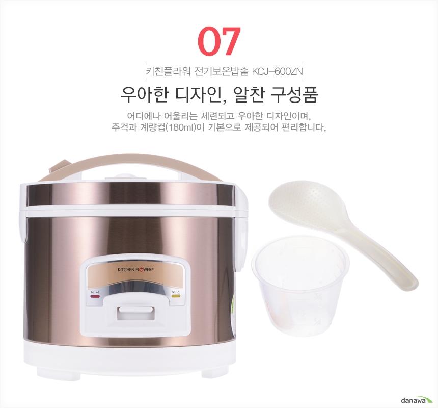 주걱,계량컵 기본제공 구성품