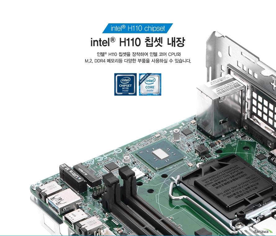 고성능 h110 칩셋