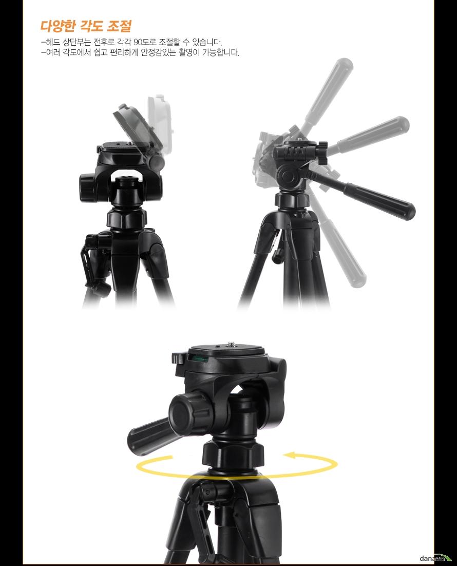 다양한 각도 조절 헤드 상단부는 전후로 각각 90도로 조절할 수 있습니다. 여러각도에서 쉽고 편리하게 안정감있는 촬영이 가능합니다.