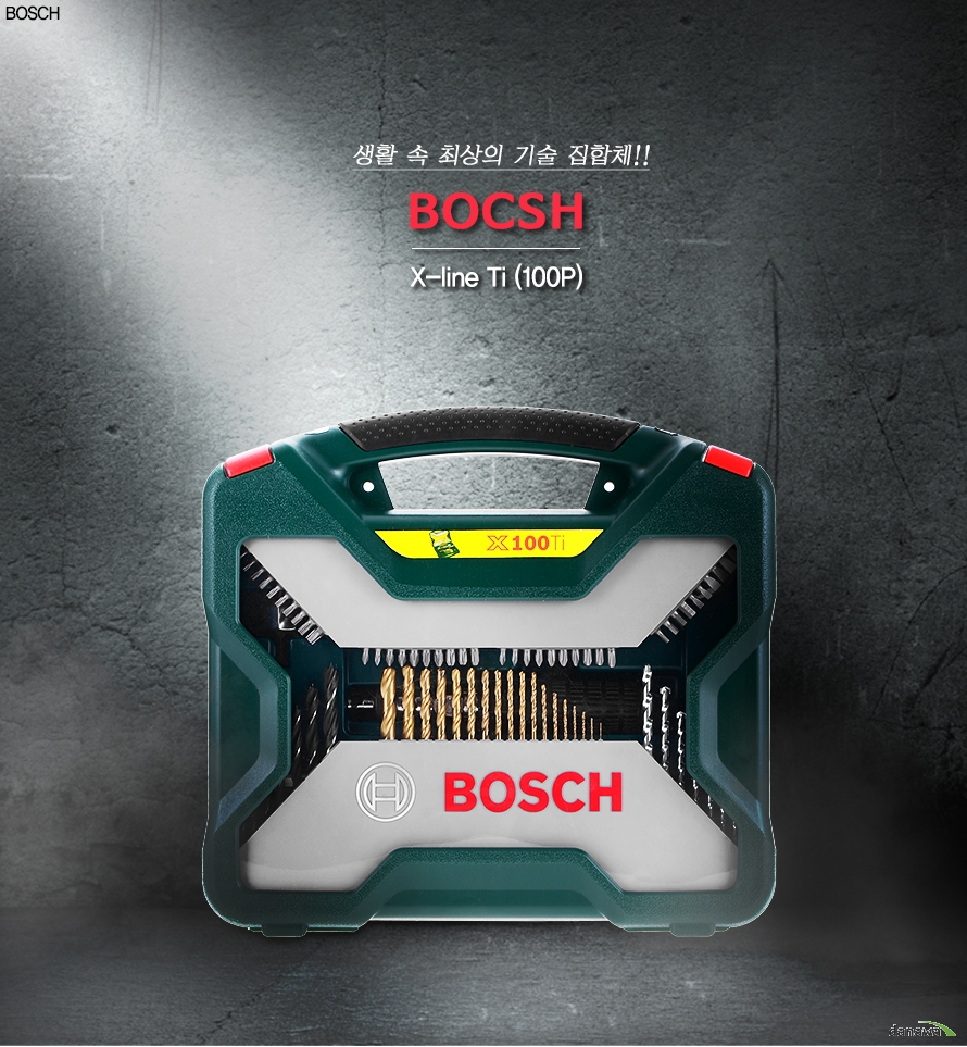 BOSCH 생활 속 최상의 기술 집합체!! BOCSH X-line Ti (100P)