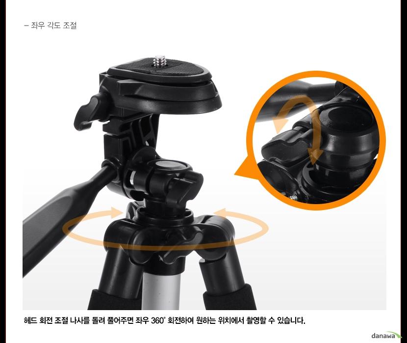 좌우 각도 조절    헤드 회전 조절 나사를 돌려 풀어주면 좌우 360도 회전하여 원하는 위치에서 촬영할 수 있습니다.