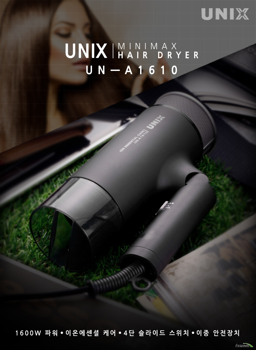 unix minimax hair dryer un-a1610