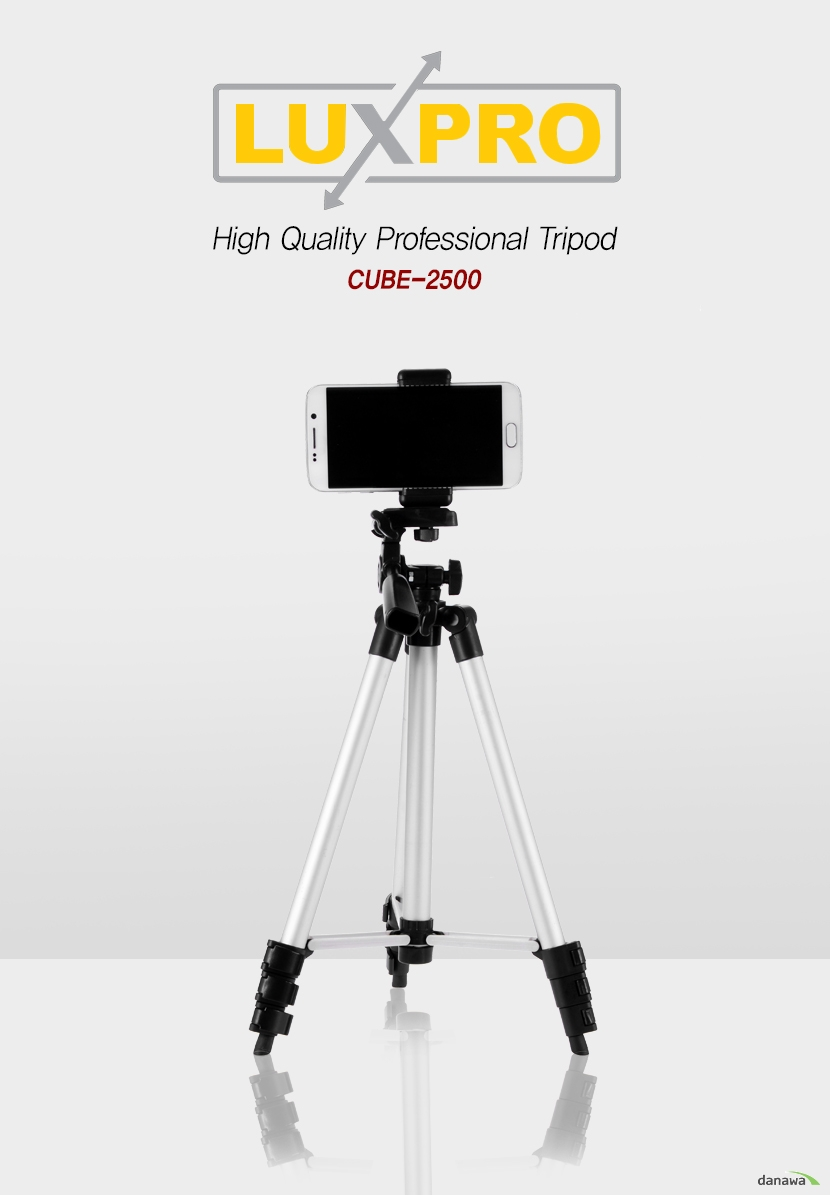 luxpro high quality professional tripodcube-2500