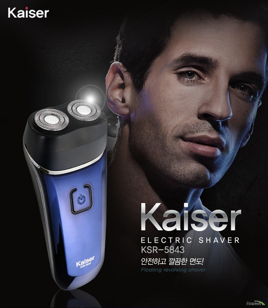 Kaiser Electric Shaver KSR-5843    안전하고 깔끔한 면도 Floating Revolving Shaver