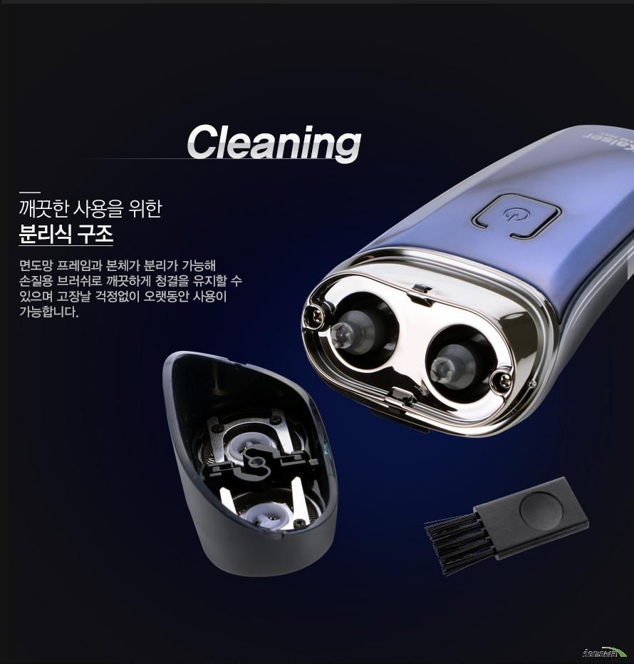 cleaning    깨끗한 사용을 위한 분리식 구조    면도망 프레임과 본체가 분리가 가능해 손질용 브러쉬로 깨끗하게 청결을 유지할 수 있으며 고장날 걱정없이 오랫동안 사용이 가능합니다.