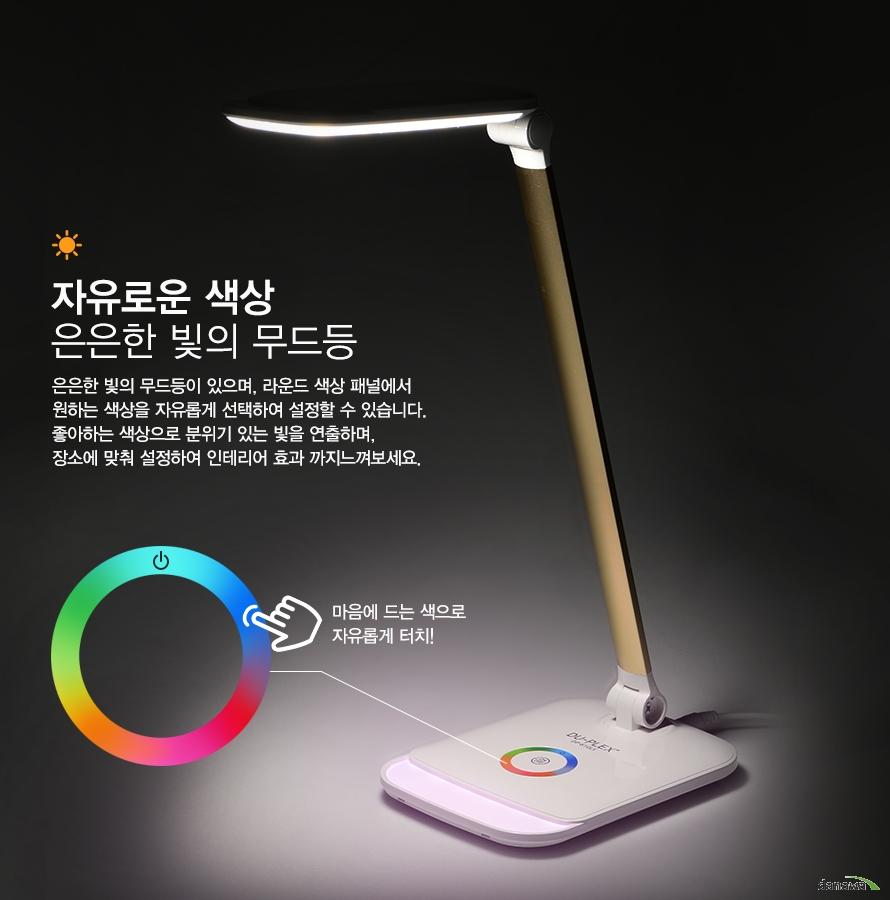 자유로운 색상 은은한 빛의 무드등/은은한 빛의 무드등이 있으며, 라운드 색상 패널에서 원하는 색상을 자유롭게 선택하여 설정할 수 있습니다. 좋아하는 색상으로 분위기 있는 빛을 연출하며, 장소에 맞춰 설정하여 인테리어 효과 까지느껴보세요./마음에 드는 색으로 자유롭게 터치!
