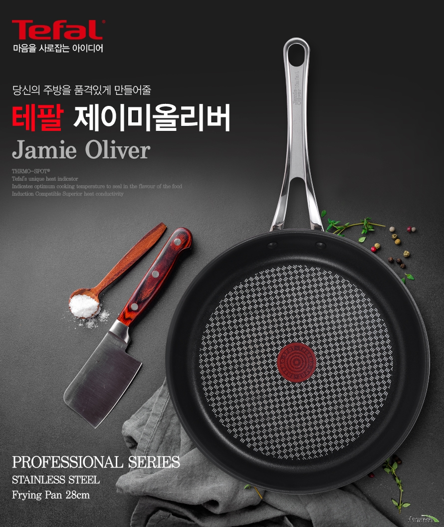 Tefal 마음을 사로잡는 아이디어당신의 주방을 품격있게 만들어줄테팔 제이미 올리버 Jamie OliverProfessional SeriesStainless steelFrying Pan 28cm