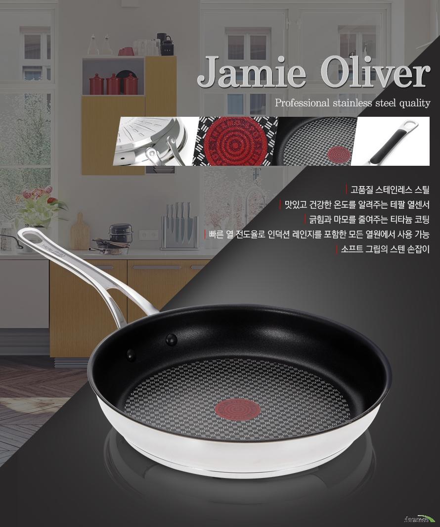 Jamie OliverProfessional Stainless steel quality고품질 스테인레스 스틸맛있고 건강한 온도를 알려주는 테팔 열센서긁힘과 마모를 줄여주는 티타늄 코팅빠른 열 전도율로 인덕션 레인지를 포함한 모든 열원에서 사용 가능소프트 그립의 스텐 손잡이