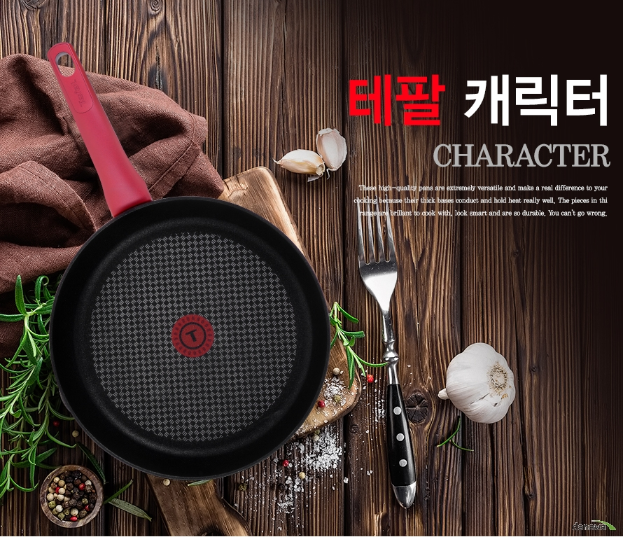 테팔 캐릭터CharacterThese high-quality pans are extremely versatile and make a real difference to your cooking because their thick bases conduct and hold heat really well. The pieces in thi range are brillant to cook with, look smart and are so durable. You can't go wrong