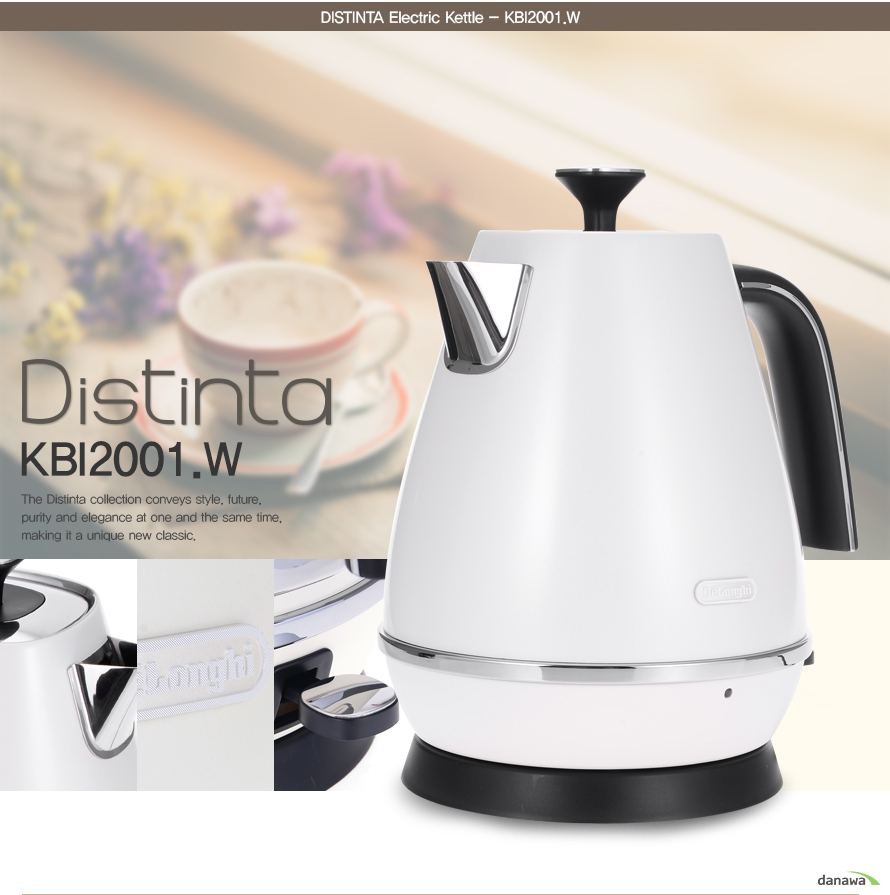 Distinta KBI2001 WThe Distinta colllection conveys style, future, purity and elegance at one and the same time, making it a unique new classic