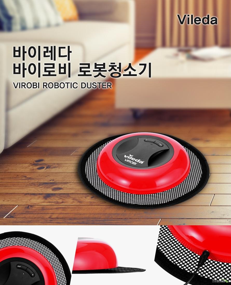 Vileda바이로비 로봇걸레청소기 Virobi Robotic Duster