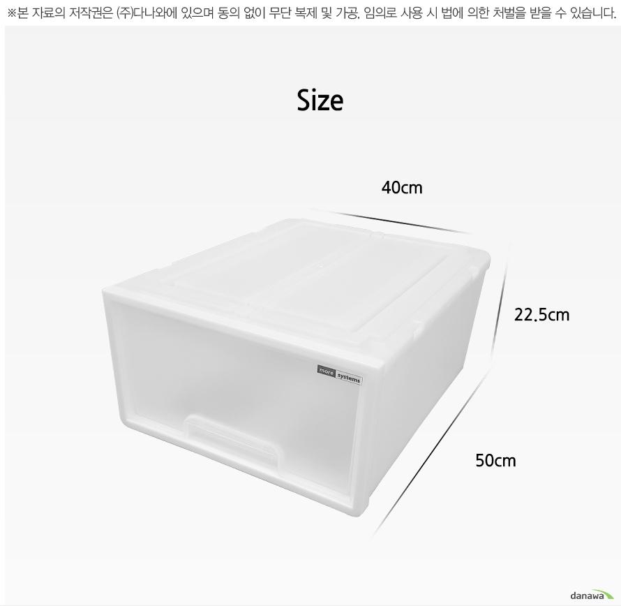 Size50cm, 22.5cm, 40cm